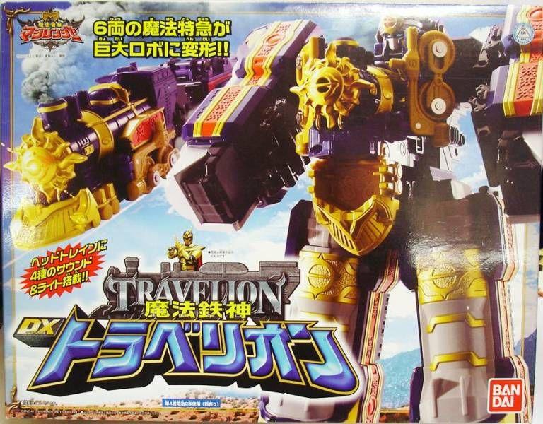 Magiranger - Travelion DX - Bandai