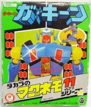 Magne Robo Gakeen - Magnemo-11 figure - Takara