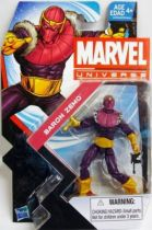 Marvel Universe - #5-022 - Baron Zemo