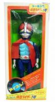 Masked Rider-1(Kamen Rider) - Talking DX Vinyl Action Figure - Bandai GE-07