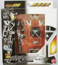 Masked Rider Souchaku Henshin Series - Masked Rider Delta GD-72 - Bandai