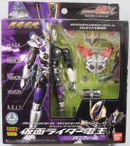 Masked Rider Souchaku Henshin Series - Masked Rider Den-O Gun Form GE-23 - Bandai