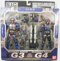 Masked Rider Super Imaginative Chogokin - Vol.39 Masked Rider G3 & G4 - Bandai