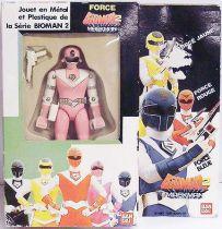 Maskman - Bandai - Pink Maskman (mint in box)