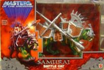 Masters of the Universe 200X - Samurai Battle Cat