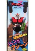 Mazinger Z - Jumbo - Unifive (mint in box)