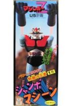 Mazinger Z - Jumbo - Unifive (mint in box)