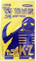 Mazinger Z - Unifive - Garada K7 Jumbo Machineder (Mint in Box)