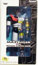 Mazinger Z- Mechanic Skeleton Figure - Banpresto
