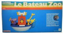 Meccano/Hasbro 1978 - Water Toys - Romper Room: Squirt, Squirt, Squirt the Animals