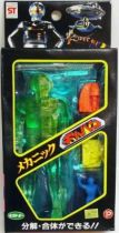 Mechanic Gavan clear Action Figure (yellow) - Popy