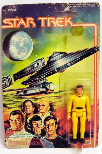 Mego - Star Trek the Motion Picture - Decker