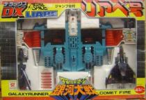 Message from Space - Die-cast vehicle Popy Japan - DX Liabe Spaceship