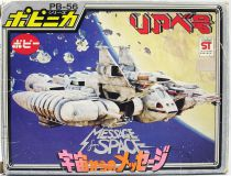 Message from Space - Die-cast Vehicle Popy Japan - Liabe Spaceship ST