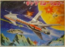 Message from Space - Model-kit - Galaxy Runner