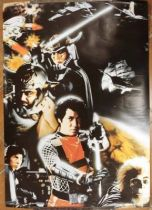 Message from Space - Poster - Scandecor Editions (ref.1985) 1979 - \'\'San Ku Kai, Message from Space\'\'