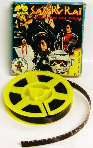 """Message from Space - Super 8 Movie reel - \""""Crusade of the Titans\"""""""