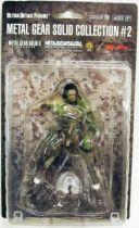 Metal Gear 20th Anniversary - Vamp (MGS 4 ver.)