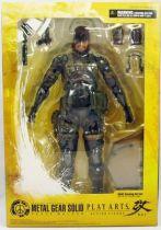 metal_gear_solid_peace_walker___snake_sneaking_suit___figurine_play_arts_kai