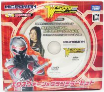 Microman Wecker Signa Project - MWS-04 Exvern & Gran Mirror