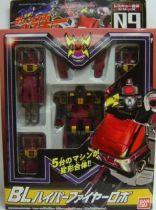 MRR-09 BL Hyper Fire Robo
