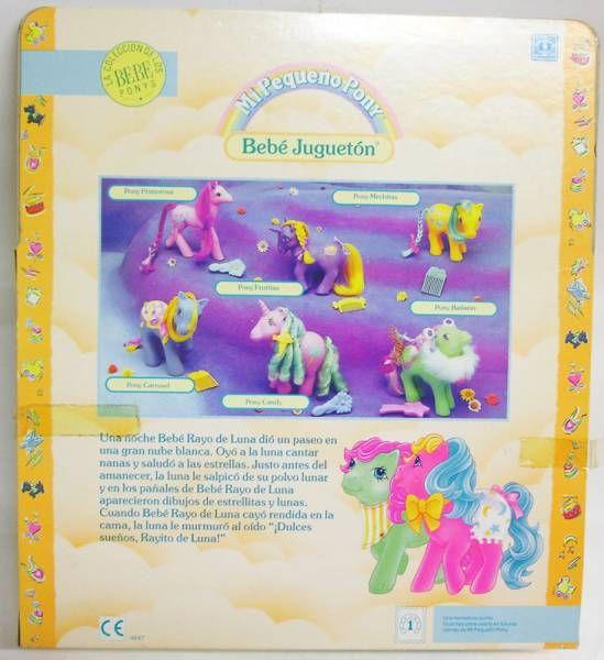My Little Pony - Music Babies - Baby Starburst