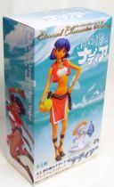 Nadia, the Secret of Blue Water - 8\'\' pvc figure - Sega
