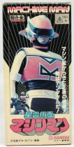 "Nebula Mask MachineMan - 5"" die-cast action figure GC-10 - Bandai"