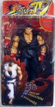 NECA - Street Fighter IV - Ryu (Survival Mode)