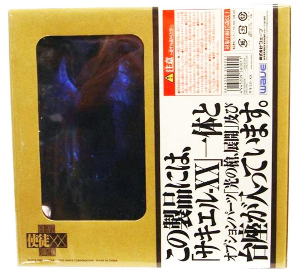 Neon Genesis Evangelion - A-03 Sachiel-XX - Wave