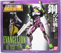 Neon Genesis Evangelion - Bandai Soul of Chogokin GX-14 Evangelion 01 Test Type