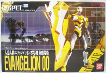 Neon Genesis Evangelion - Bandai Soul of Chogokin XS-04 Evangelion 00