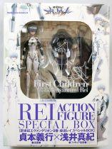 Neon Genesis Evangelion - Rei Action Figure & Manga vol.9 Special Box
