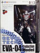 Neon Genesis Evangelion - Revoltech - EVA-04 Production Model - Kaiyodo