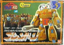 NG Knight Lamune & 40 - Bandai - Gorendon