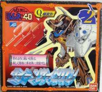 NG Knight Lamune & 40 - Bandai - Queen Cydaron