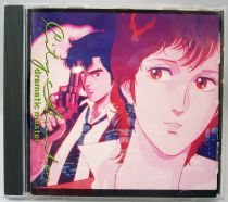 "Nicky Larson - Compact Disc - ""City Hunter Dramatic Master\"" - Bande Originale de la série TV - Epic CBS Sony Records"