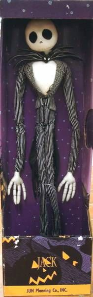 Nightmare before Christmas - Jun Planning - Giant Jack Skellington 140cm doll (limited edition of 600)
