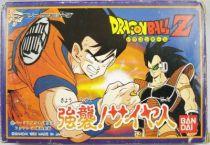 nintendo_nes_famicom___dragonball_z_1_version_japonaise