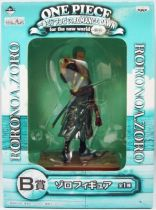 one_piece___banpresto___roronoa_zoro_romance_dawn