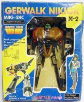 Orguss - Gerwalk Nikick M-2 - Mint in box