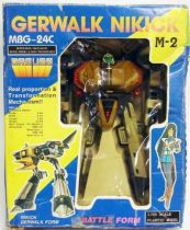 Orguss - Gerwalk Nikick M-2 - Mint in box