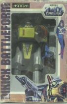Orguss Nikick Battleform - Takatoku (loose in box)