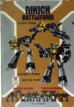 Orguss Nikick Battleform - Takatoku (loose in box)