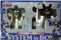 Orguss Vs Nikick System in box Mint