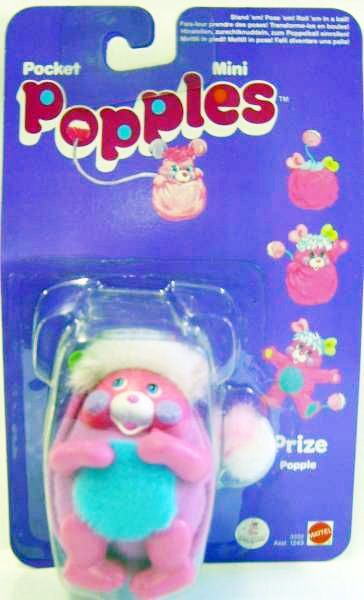 pocket-prize-p-image-230293-grande