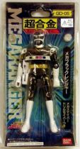 Power Rangers in Space / Megaranger - Black Ranger