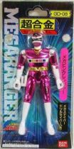Power Rangers in Space / Megaranger - Pink Ranger