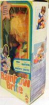Rainbow Brite - Mattel - Baby Brite (Large size)