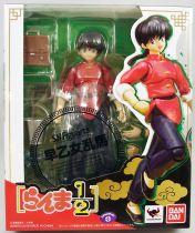 Ranma 1/2 - Bandai S.H.Figuarts - Ranma Saotome (as boy)
